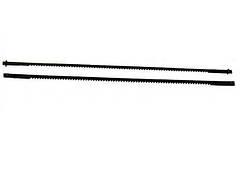 Пилочки Utool для лобзикового станка (2 шт.)