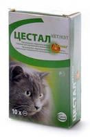 Таблетки Цестал для котів (таблетки проти глистів) (1 таблетка)