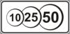 7.14 Дорожный знак .Платные услуги.Таблички к дорожным знакам.ДСТУ