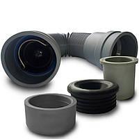 L8 Сифон для умывальника/дренажа, гибкий, сухой магнитный обратный клапан 50/40/32 L-200-600 мм MAGdrain