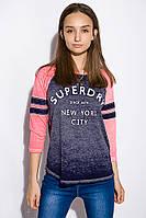 Джемпер женский с рукавами 3/4 516F461 (Сине-розовый варенка), фото 1