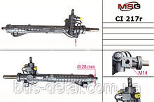 Рулевая рейка с ГУР Citroen Evasion, Jumpy, Fiat Scudo, Peugeot Expert CI217R