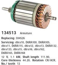 Ротор стартера MSG 134513CH 134513CH