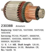 Ротор стартера MSG 230388CH 230388CH