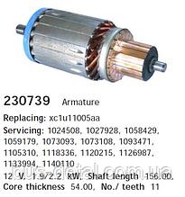 Ротор стартера MSG 230739CH 230739CH
