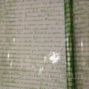 """Пленка для упаковки подарков """"письмо"""" зеленый рулон 0,6х20 м"""