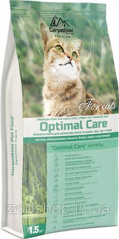 Carpathian Pet Food Optimal Care сухой корм для взрослых котов 1,5 кг, фото 2