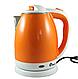 Електрочайник DOMOTEC MS-5022 2л помаранчевий   електричний чайник, фото 3