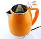 Електрочайник DOMOTEC MS-5022 2л помаранчевий   електричний чайник, фото 4