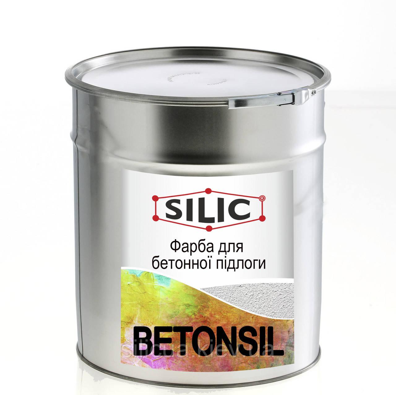 Краска для бетонных полов акриловая Betonsil (10кг)