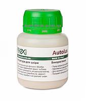 Воск жидкий для блеска Autolux , цв.безцветный 100мл