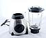 Кухонный блендер Domotec MS 6609   пищевой экстрактор   кухонный измельчитель шейкер, фото 4