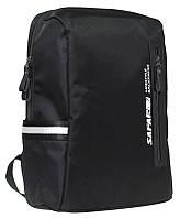 Рюкзак 1 відд. 43х30х14см, Safari