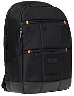 Рюкзак 2 відд. 43x31x16см, Safari, фото 1