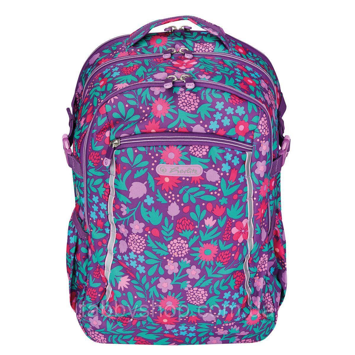 Рюкзак школьный ортопедический HERLITZ Ultimate Flowers