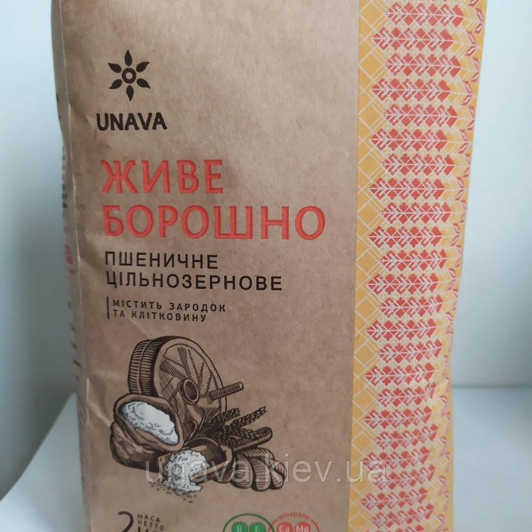 Мука пшеничная грубого помола 2 кг