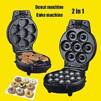 Аппарат для приготовления пончиков  (600 Вт)