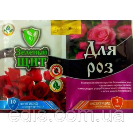 Для роз Инсектицид с фунгицидом, прилипатем и стимулятором роста Зелёный щит