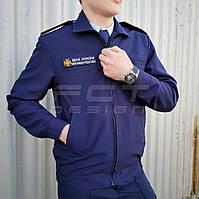Куртка повседневная для ДСНС габардин синяя