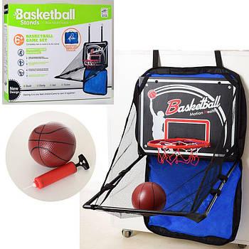 Баскетбольное кольцо MR 0071 на ремнях, щит, кольцо, мяч, сетка, в сумке