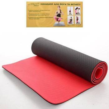 Йогамат Коврик для йоги и фитнеса 8мм, Не скользит! (1,83*61см) MS 0613
