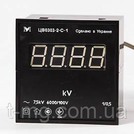 Вольтметр ЦВ0303