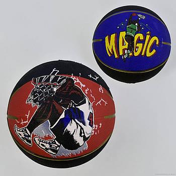 Мяч Баскетбольный С 34475 500 грамм, размер №7