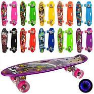 Скейт фиолетовый MS 0749-6 ПЕННИ55-14,5см, колеса ПУ, свет, фото 2