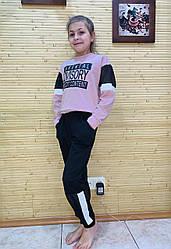 Костюм спортивный подросток девочка 36-42 р-р двух нитка вставки сетка шелкография.