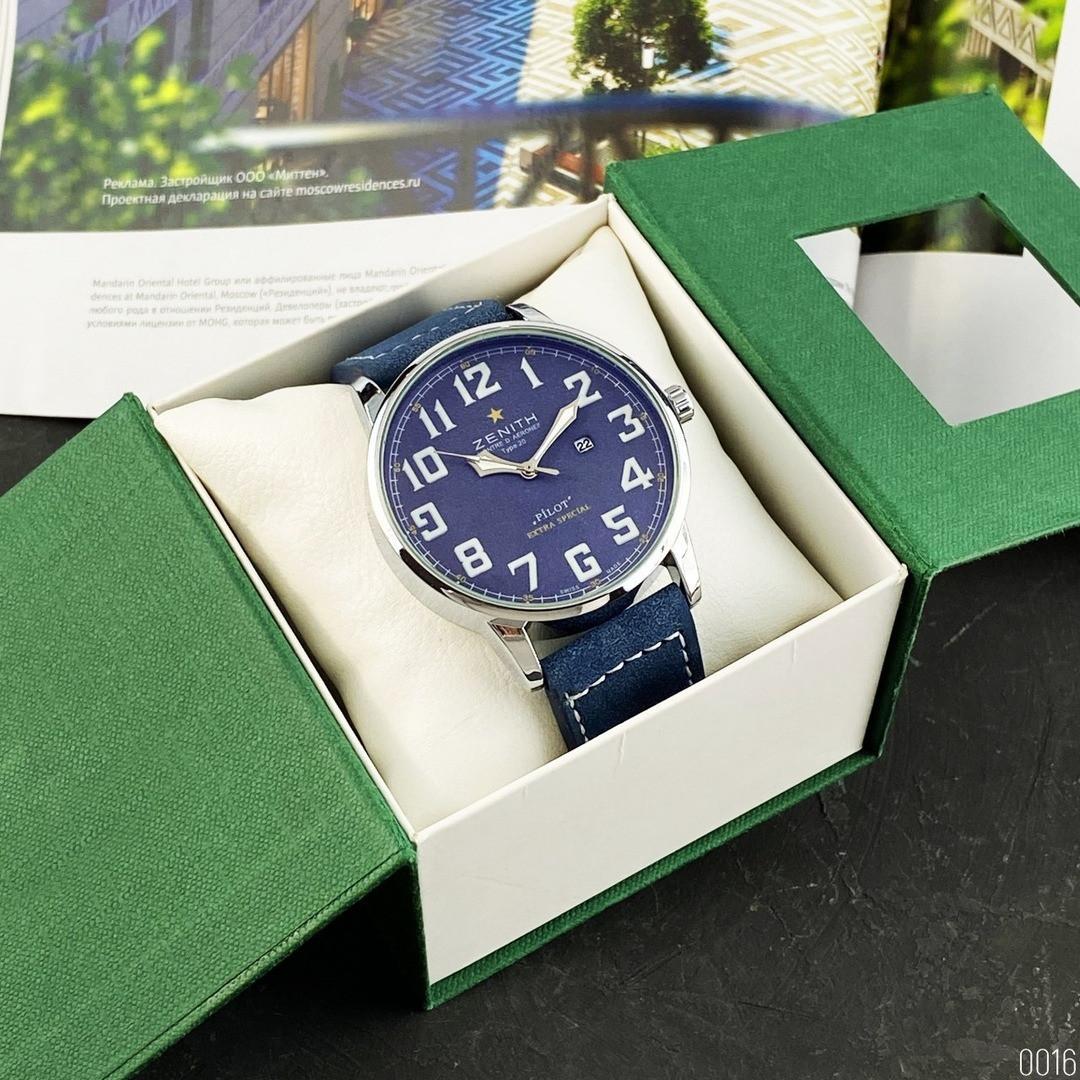 Мужские часы ZenithPilotExtrtaSpecial