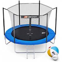 Батут для прыжков с внутренней сеткой с мячами в подарок 244 см Hop-Sport 8ft синий