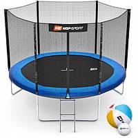 Батут для прыжков с внешней сеткой 305 см  + мячи в подарок Hop-Sport 10ft синий