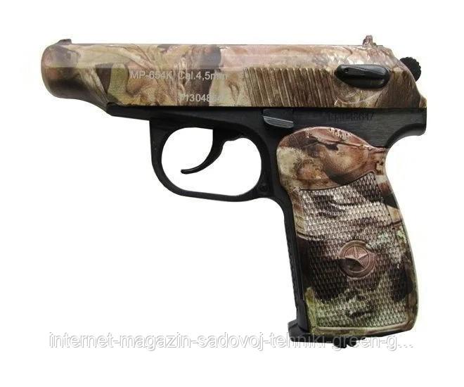 Пистолет пневматический ИжМех МР-654 (камуфляж) оригинал