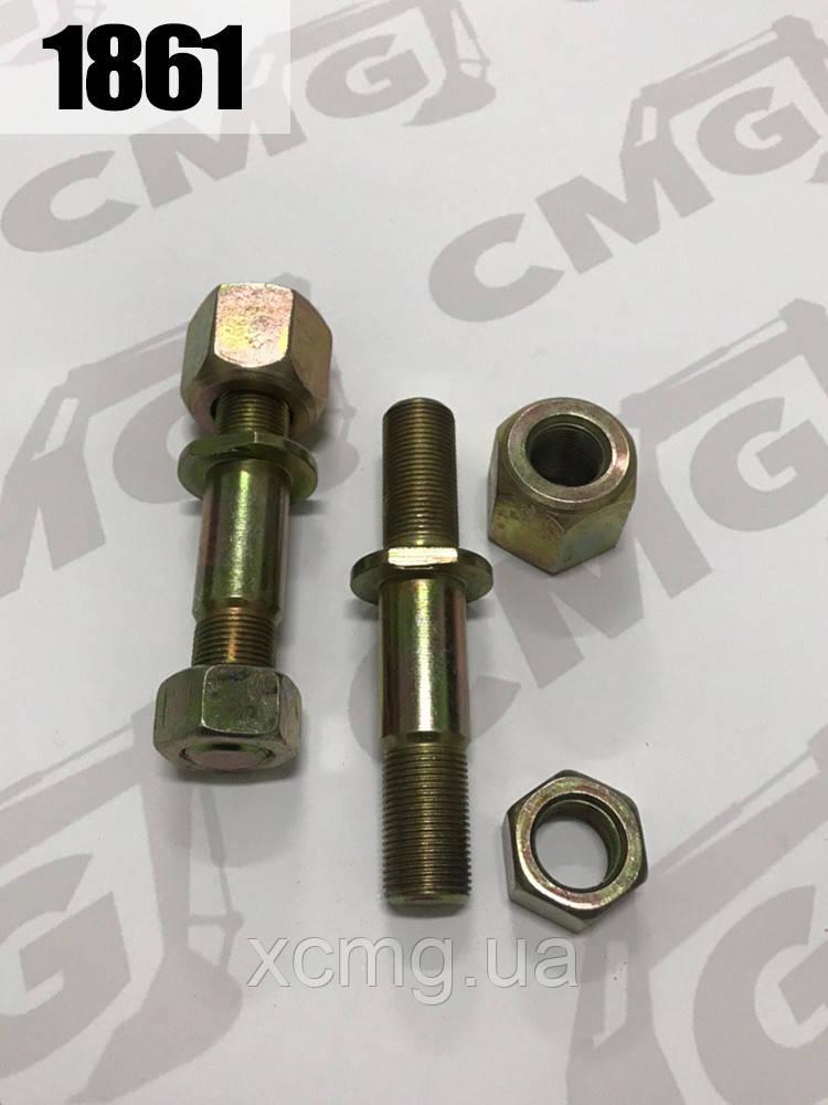 Болт колісний 75501722 шпилька заднього колеса XCMG QY25K5