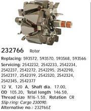 Ротор генератора HC-Cargo 232766 232766