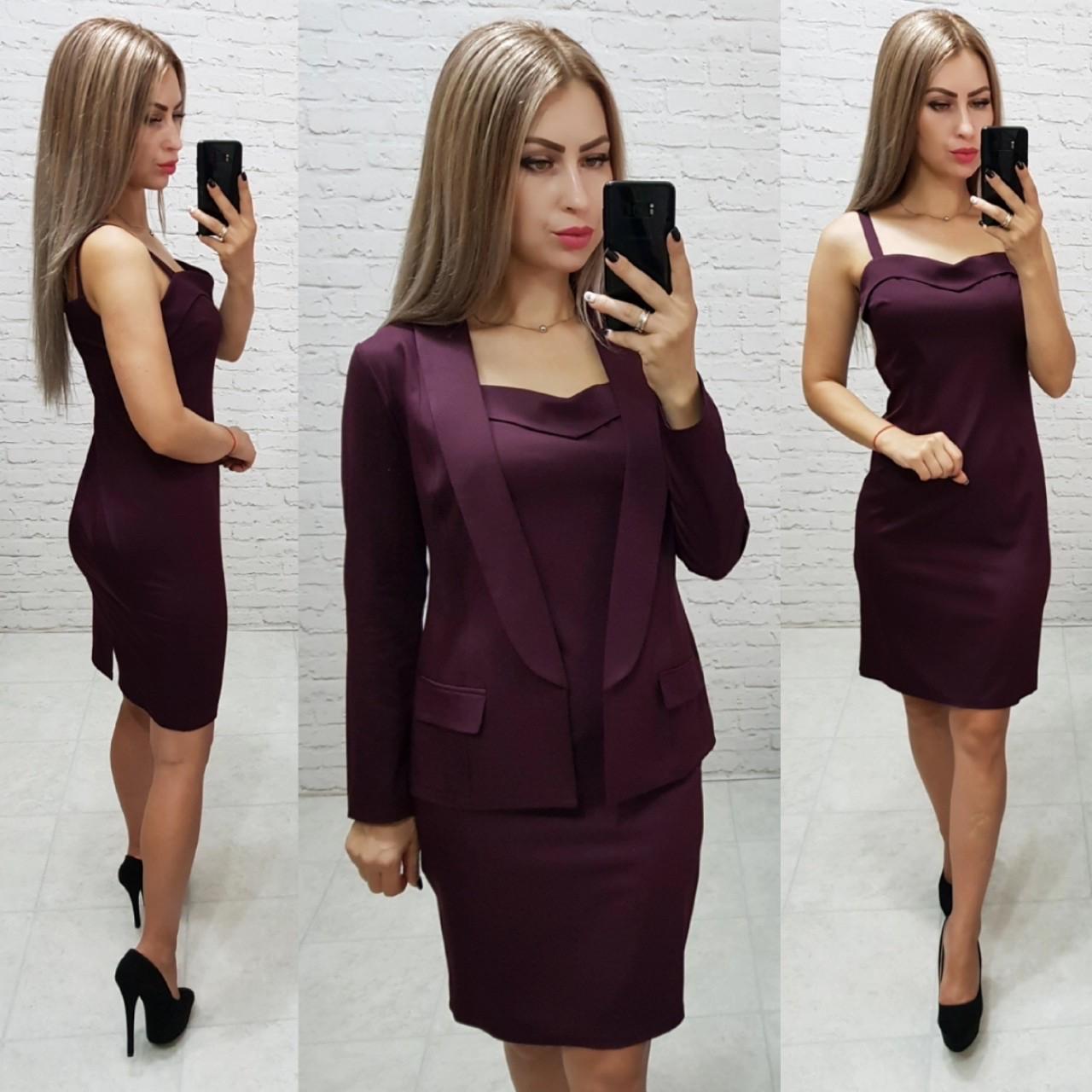 Костюм женский, платье+пиджак