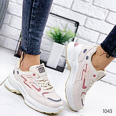 Кросівки жіночі бежеві. Кросівки жіночі з еко шкіри. Кеди жіночі. Мокасини жіночі. Кріпери жіночі, фото 2