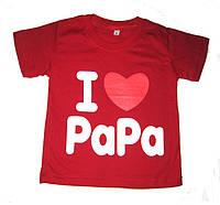 Футболка Я люблю папу размер: M