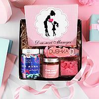 """Подарочный набор для женщины. Подарок маме """"Любимой мамочке """""""