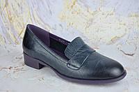 Стильные кожаные женские туфли лоферы Polann