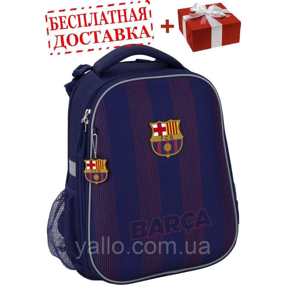 Рюкзак школьный каркасный Kite Education 531 FC Barcelona (BC20-531M)