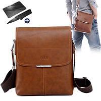 Кожаная мужская сумка Polo + Подарок