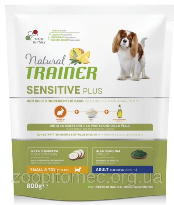 Корм Trainer SENSITIVE Plus (Трейнер Сенситив плюс) Adult MINI With Rabbit Potatoes для собак мелких пород