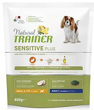 Корм Trainer SENSITIVE Plus (Трейнер Сенситів плюс) Adult MINI With Rabbit Potatoes для собак дрібних порід кролик з картоплею, 800 г
