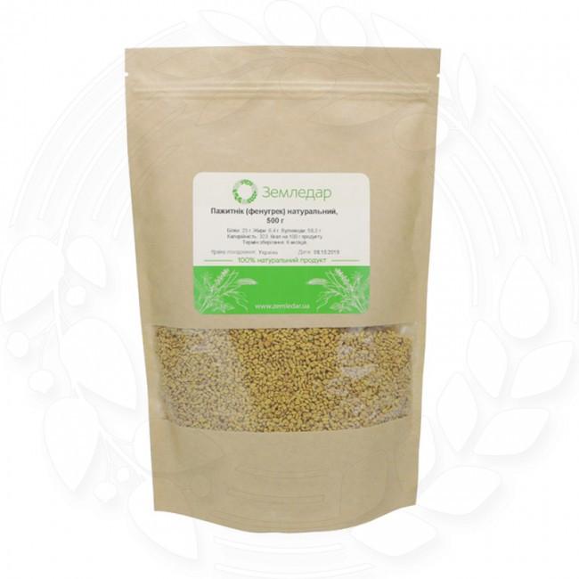 Пажитник (фенугрек) натуральный 0,5кг. без ГМО