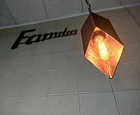 Світильники в стилі Лофт, фото 1