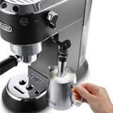 Рожковая кофеварка DeLonghi EC 685 BK Dedica 01308, фото 5