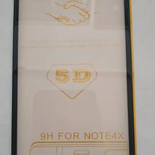 Защитное стекло 5D Xiaomi Redmi Note 4X