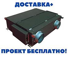 Приточно-витяжна вентиляційна установка Lossnay LGH-50RSDC-E