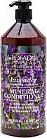 DSC Кондиціонер з мінералами Мертвого моря та маслом лаванди 907мл